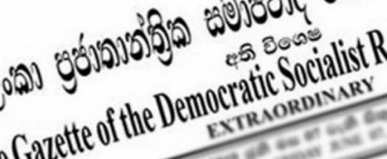 General Election 2020: Gazette on National List MPs to be issued