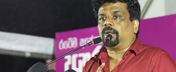 Power  hungry rulers unconcerned about people – Anura Kumara