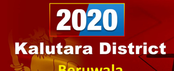 General Election 2020: Beruwala electorate - Kalutara District