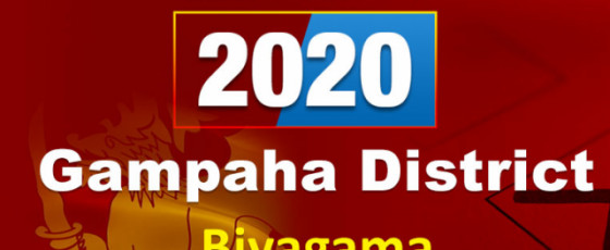 General Election 2020: Biyagama electorate - Gampaha District