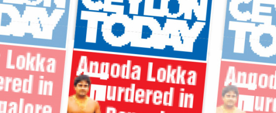 Angoda Lokka's Death Confirmed