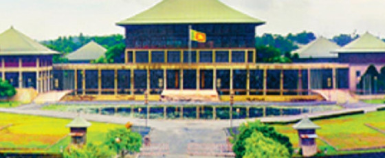 New Parliament to meet on 20 August