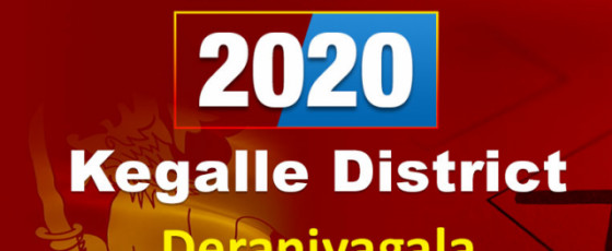 General Election 2020: Deraniyagala electorate - Kegalle District