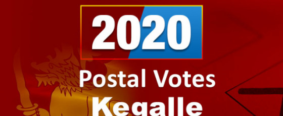 General Election 2020: Kegalle District - postal votes