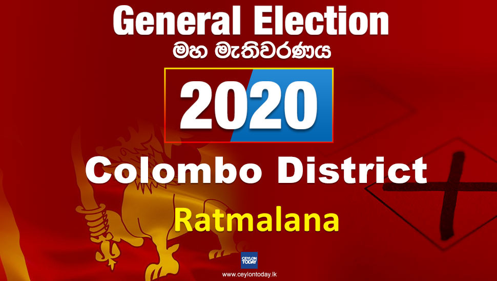 General Election 2020:  Ratmalana electorate - Colombo District