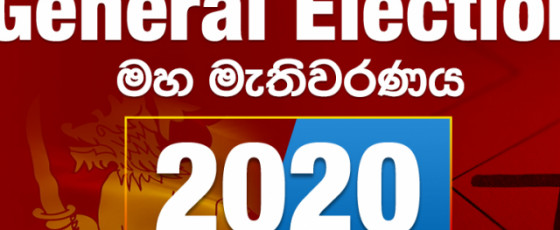 General Election 2020: Voters advised not to post pictures, videos