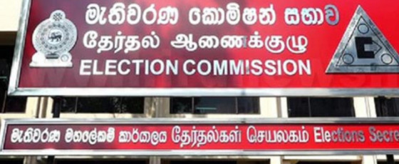 All election campaigns prohibited from midnight today