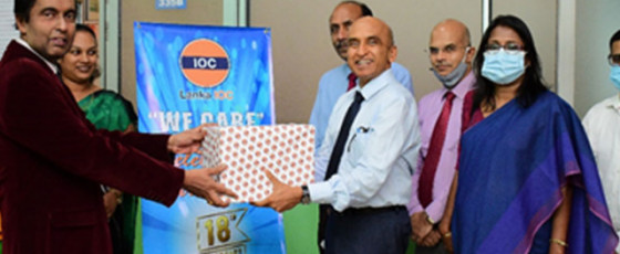 Lanka IOC contributes for cancer treatment