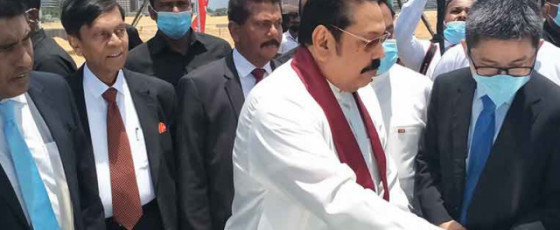 PM engages in observational visit at Colombo Port City