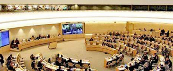 Withdrawing  from UNHRC?