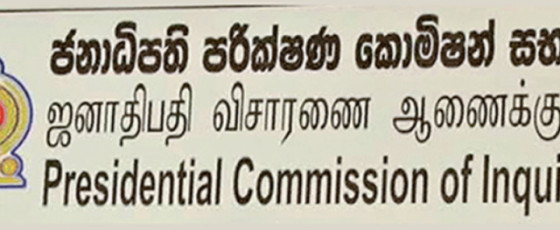Political Victimisation PCoI begins examination of complaints from 2015-2019