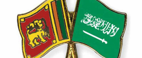 Sri Lankan Consulate in Jeddah temporarily closed due to staff member testing positive for Covid-19