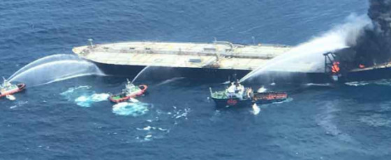 MT-New Diamond: CID records statement from ship's captain, sailors