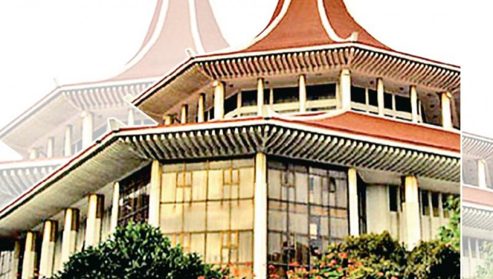 Special Five-Judge Bench to hear petitions against 20A