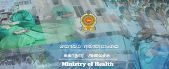 Health Ministry holds free clinic