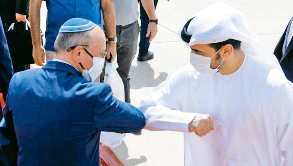 Why Israel's Peace Deals With UAE and Bahrain Matter