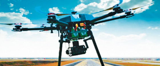 Five more  unlicensed  drones uncovered