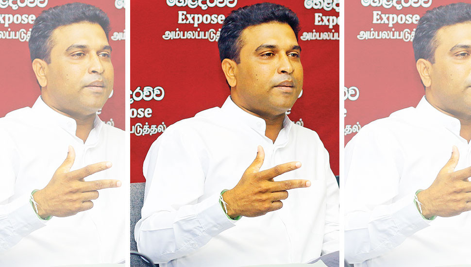 Is Govt. afraid of Nalin Bandara?