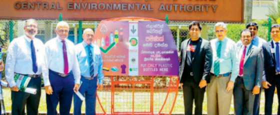 A comprehensive environment conservation programme:  Coca-Cola partners Lions Club and CEA