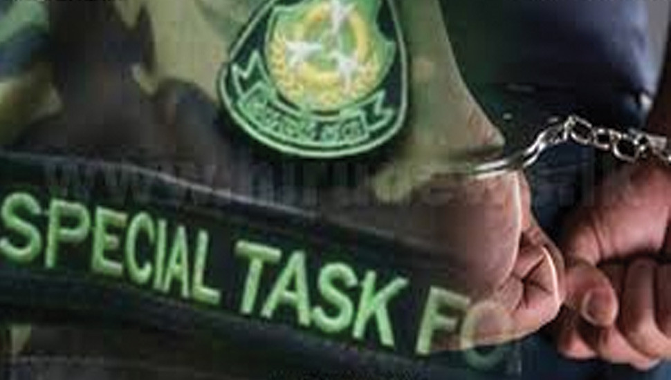 Two suspects attempting to bribe STF  arrested