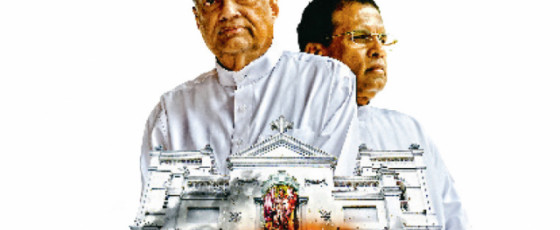 All set for Ranil, Maithri PCoI show