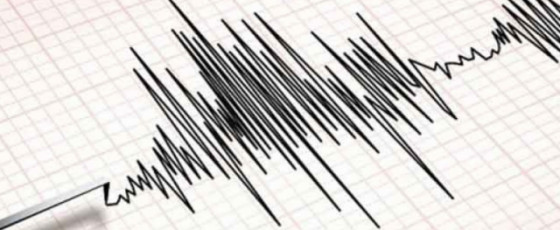 Kandy tremors: Team of scientists to investigate latest incident