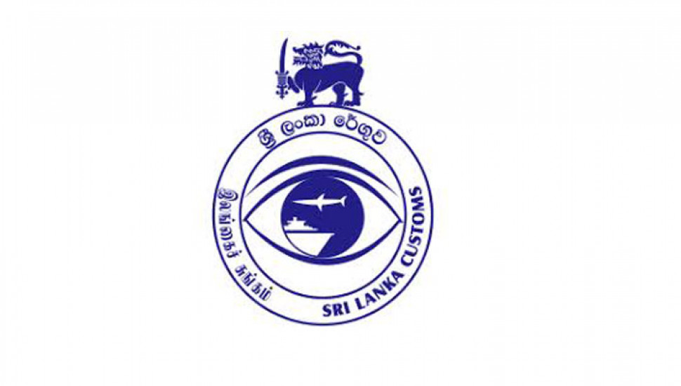 Two Sri Lanka Customs officials test positive for COVID-19