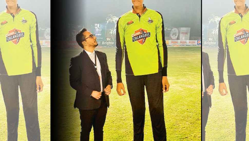 Standing at 7 feet 6 inches tall: Pakistan spinner aims to become 'world's tallest bowler'