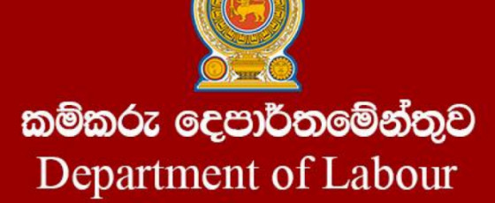 Submit EPF applications to nearest Labour Dept Office: Labour Commissioner General