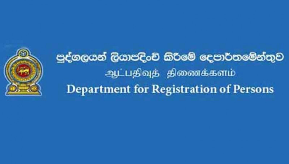 Dept for Registration of Persons closed until further notice