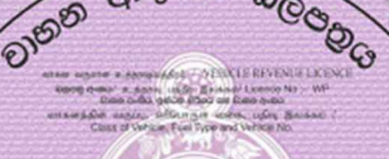 Issuance of vehicle revenue licenses in Sabaragamuwa Province suspended