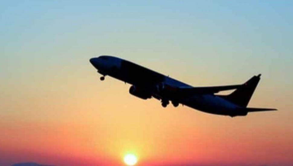 29 persons repatriated from Qatar