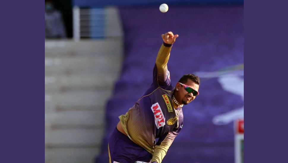 Narine reported for suspect action again