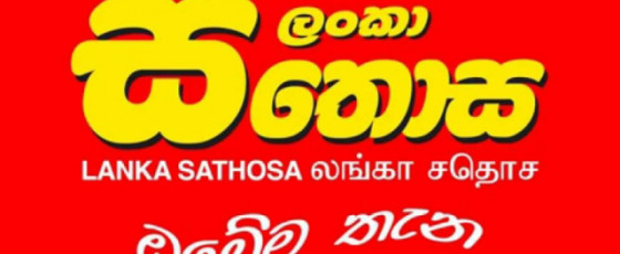Lanka Sathosa to sell canned fish at Rs 200