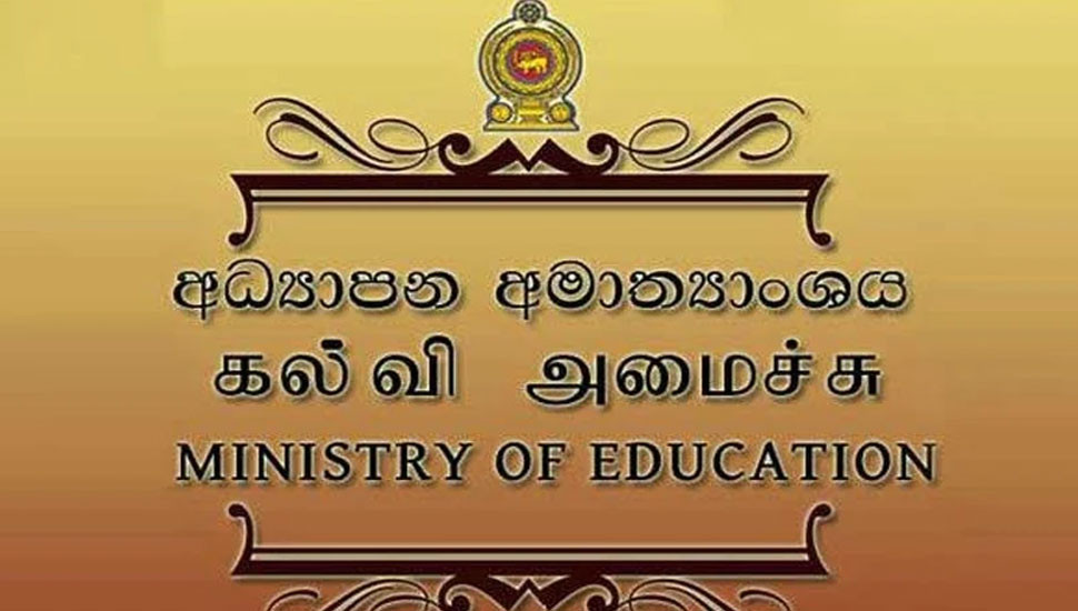 Ensuring health safety of A/L candidates: Report errant  officials – Education Ministry