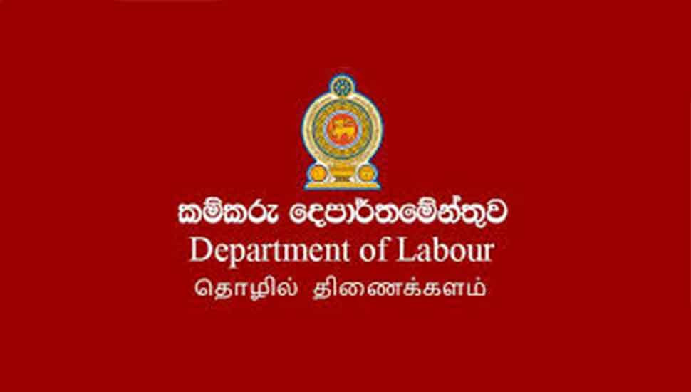 Public services provided by Labour Department decentralised