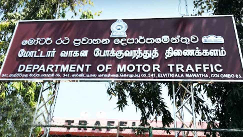 DMT extends driving licence validity period