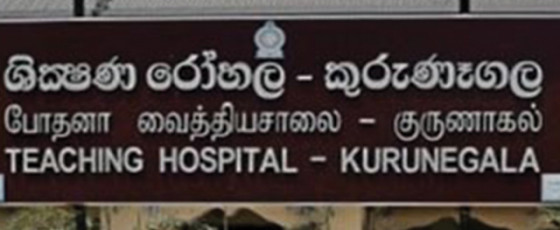 Body at Kurunegala Hospital subjected to PCR test