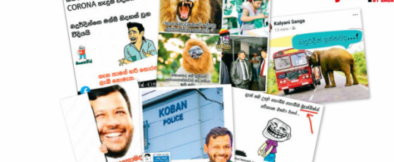 Manhunt on for Bathiudeen