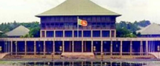 Parliament sittings to be held on 3 Nov