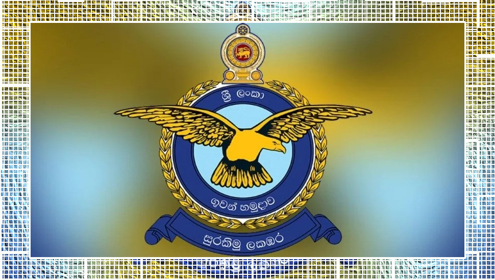 Sudarshana Pathirana new Air Force Commander