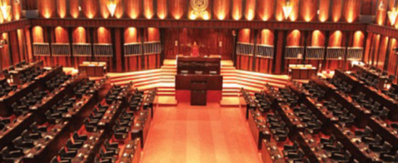 Committee on Parliamentary Business to hold urgent meeting today