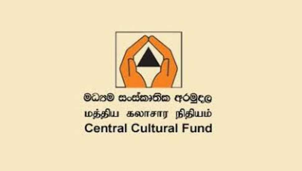 Museums under Central Cultural Fund closed