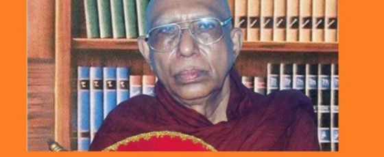 Makkulawe Wimala Thera appointed Mahanayaka of Ramanna Sect