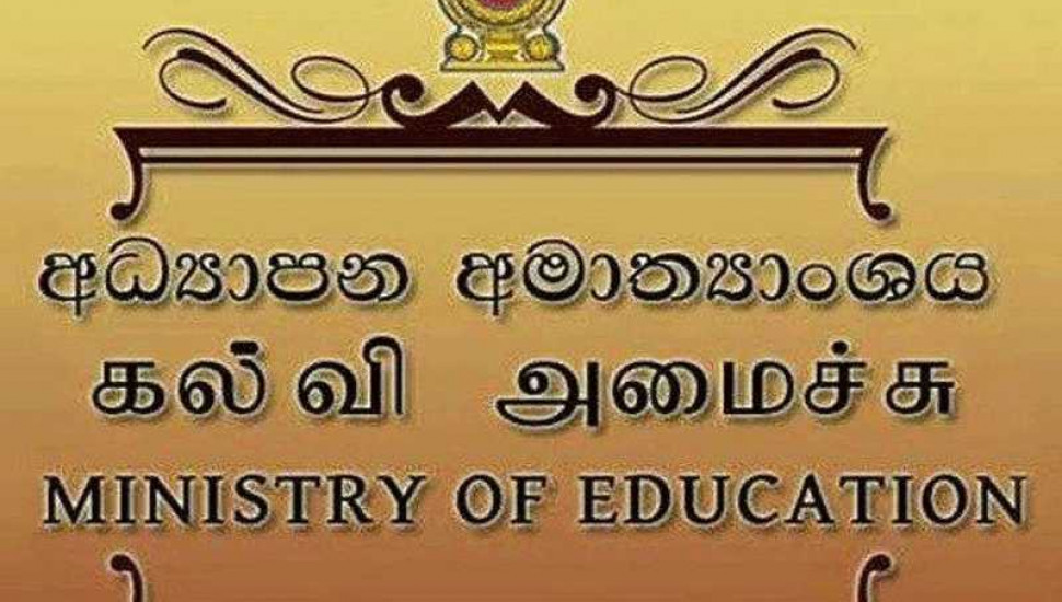 Education Ministry to inquire about teachers about syllabus coverage