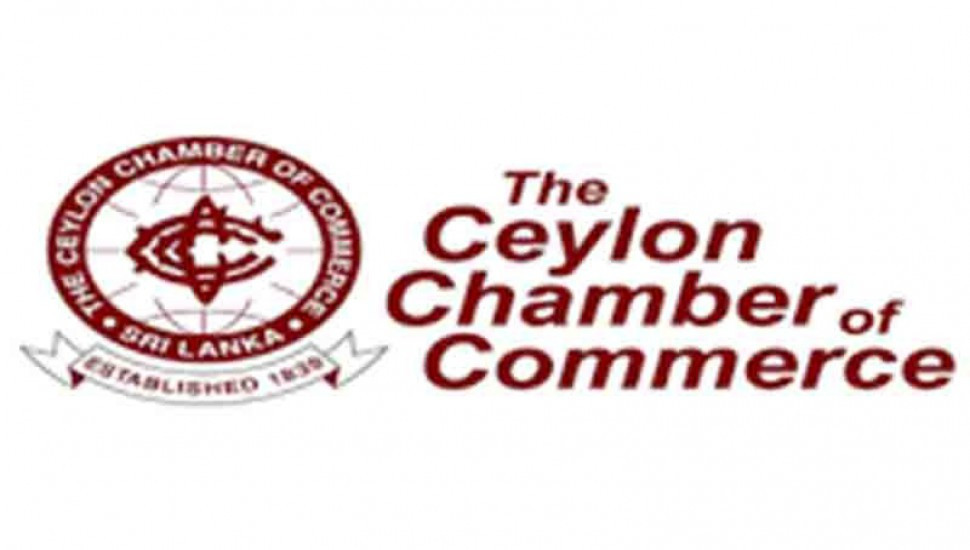 Ceylon Chamber welcomes growth oriented national budget 2021