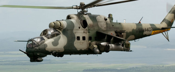 No 9 Attack Helicopter Squadron celebrates Silver Jubilee today