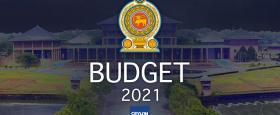 Budget 2021: Debate on second reading today