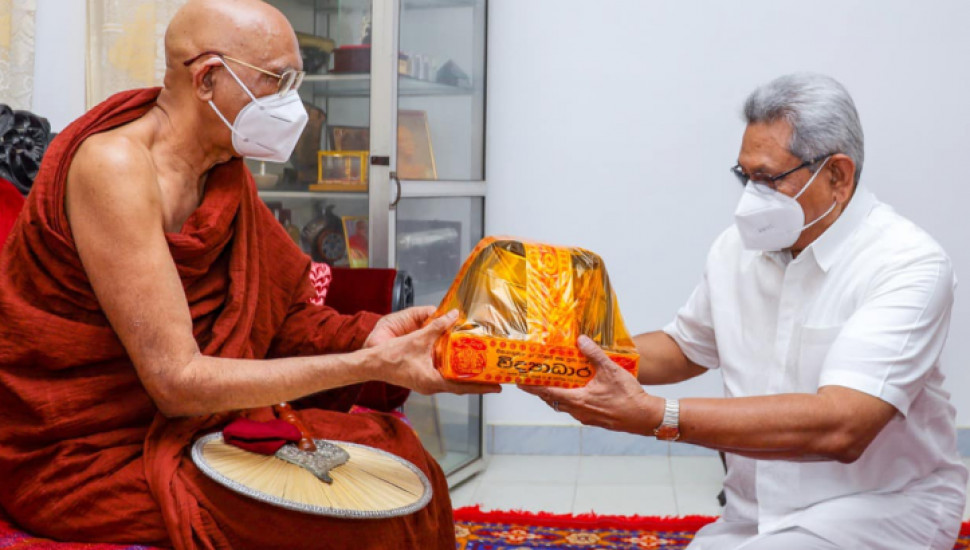 President meets newly appointed Chief Prelate