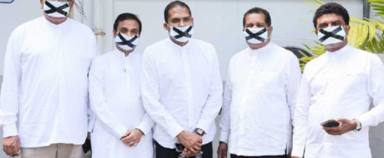 5 SJB MPs arrive at PCoI probing incidents of political revenge